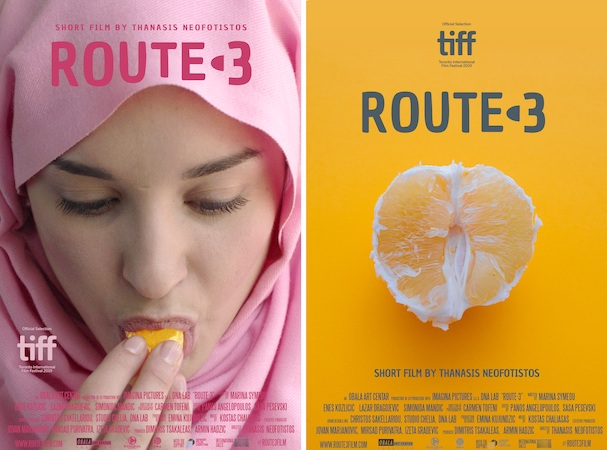 Route - 3 Poster