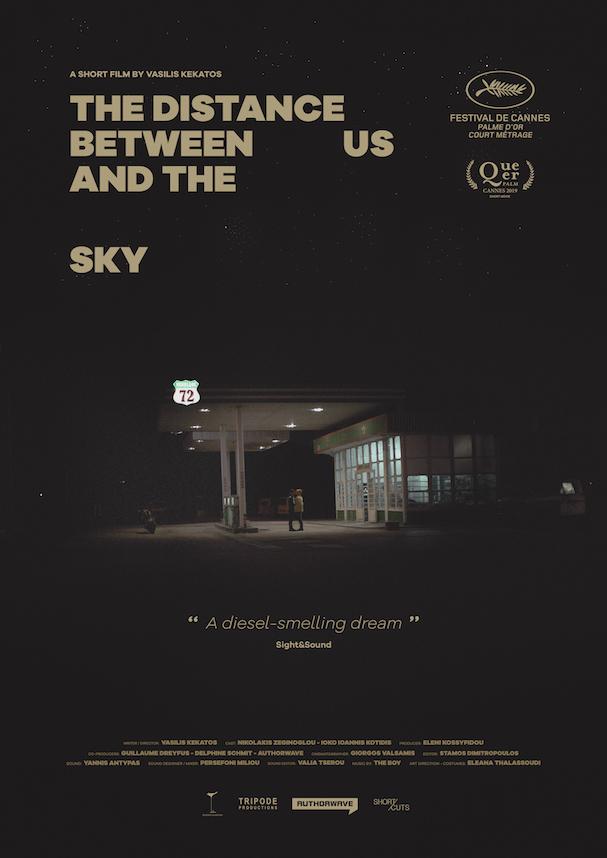 Η Απόσταση Ανάμεσα στον Ουρανό κι Εμάς 607 new poster