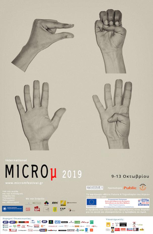 Micro μ Festval 607 3