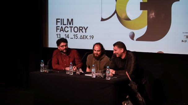 film factory 607