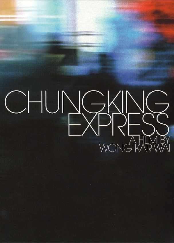 Chunking express 607 6