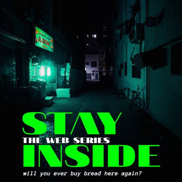 stay inside 607