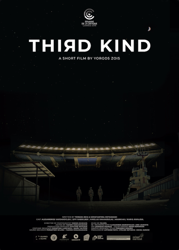 Third Kind Poster