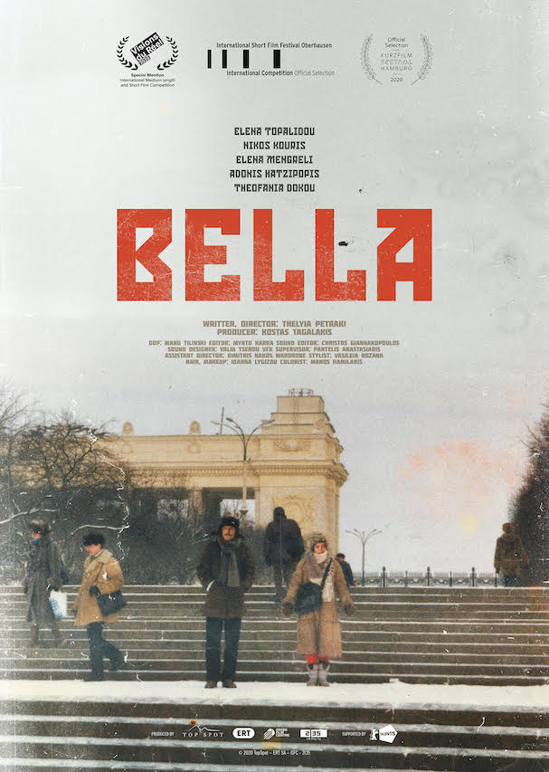 Bella Poster 607
