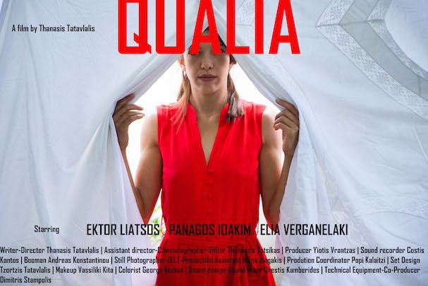 Qualia Poster 607