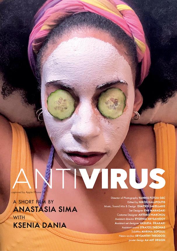 antivirus poster 607