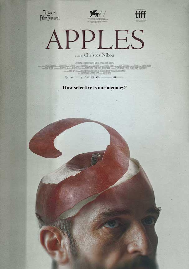 Μήλα αφίσα 607