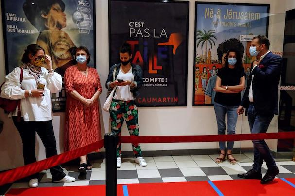 cinema masks 607