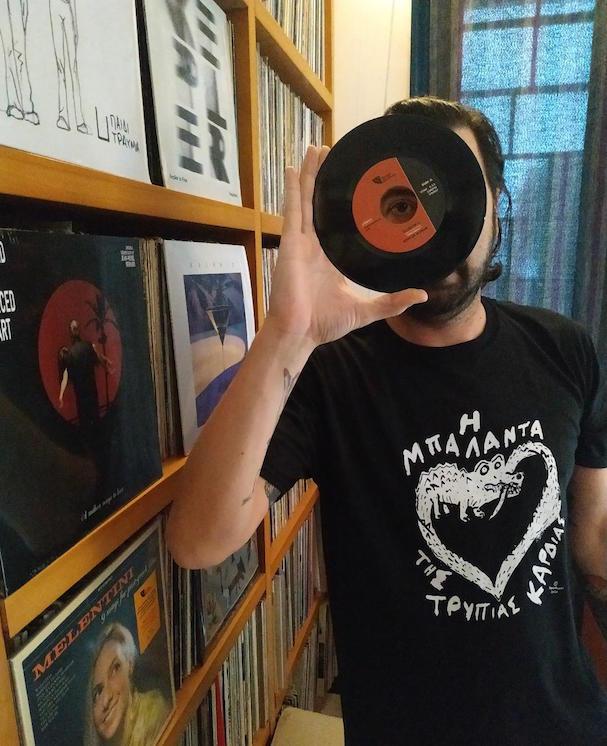 Veego records 607 1