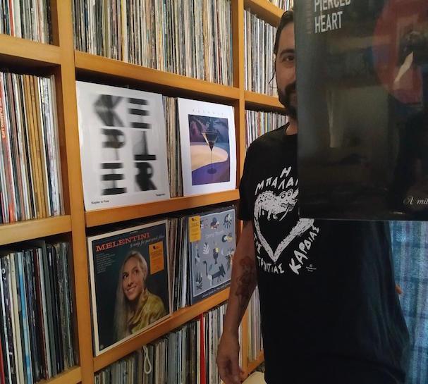 Veego records 607 2