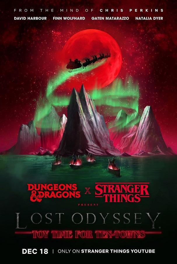 stranger things 607