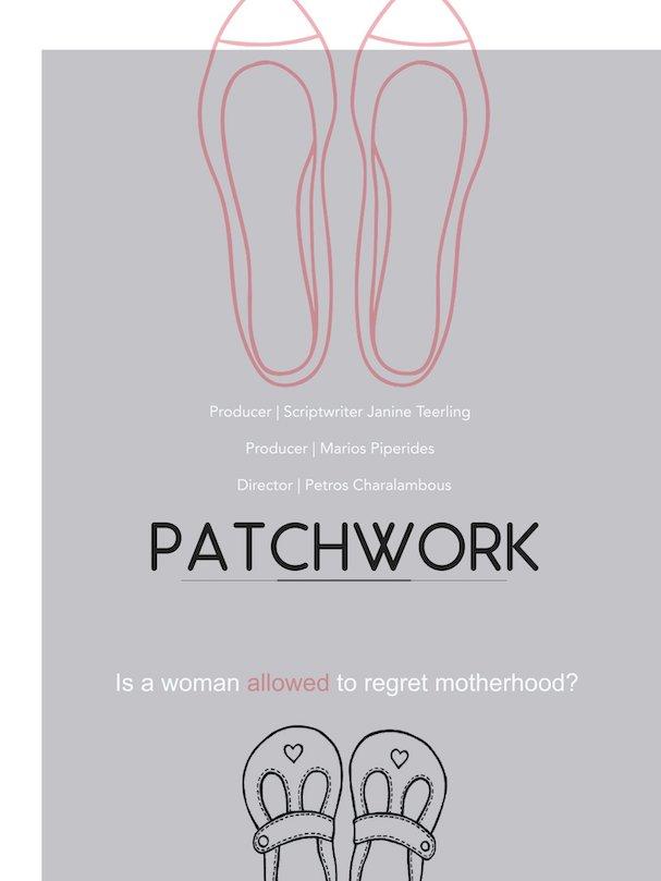 patchwork 607
