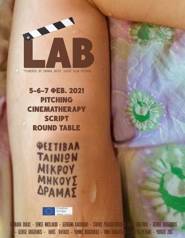 drama lab 607