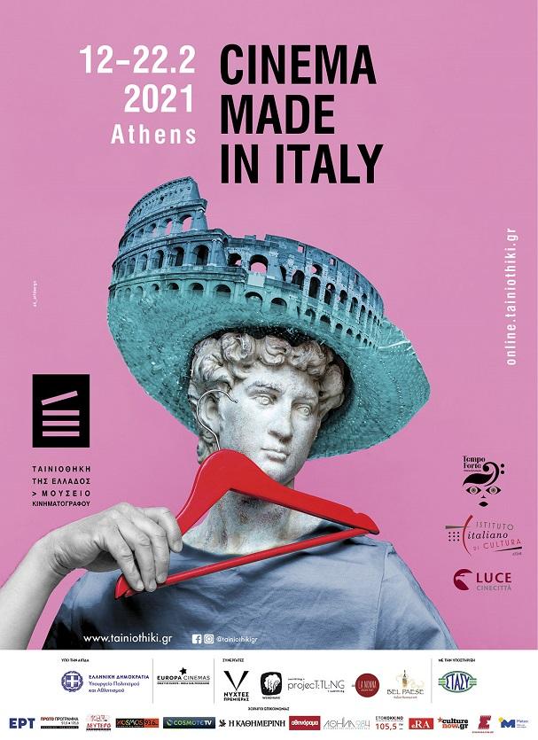 italian film festival poster 607
