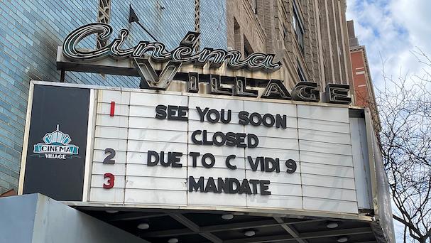 new york movie theater