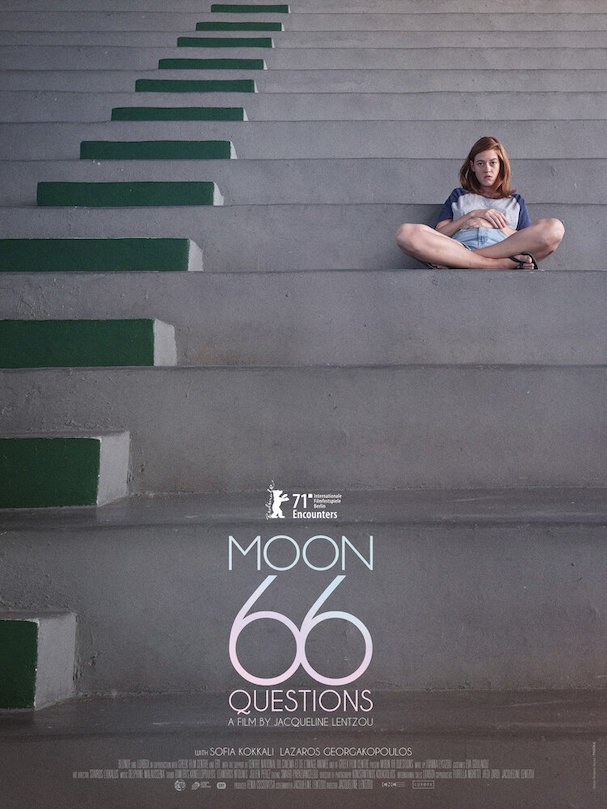 σελήνη, 66 ερωτήσεις 607 αφίσα αγγλική