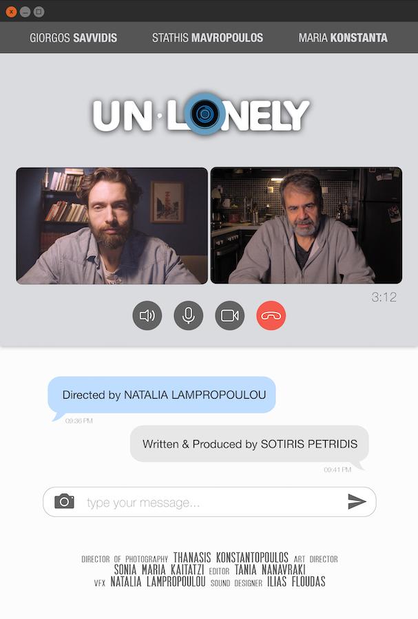 Unlonely 607
