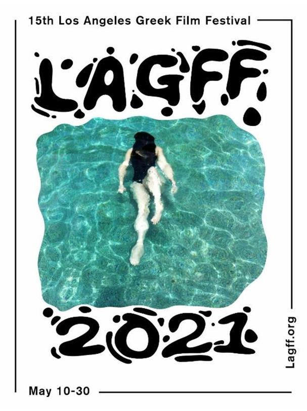 lagff 2021 607