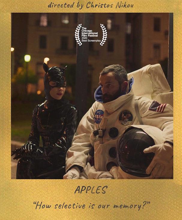 Μήλα 607 7