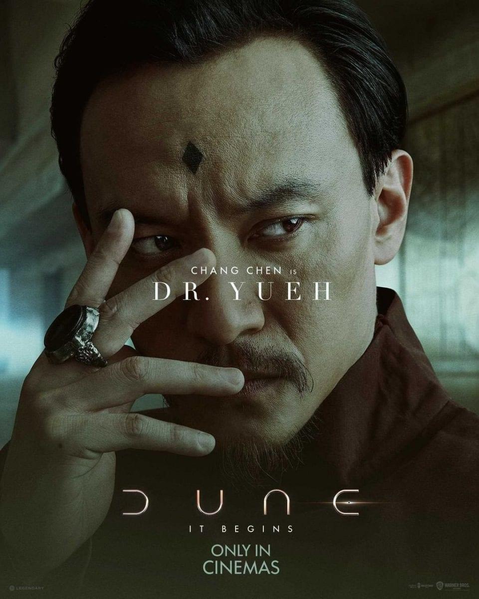 Dune poster 9