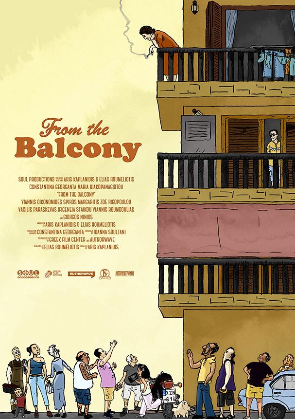 από το μπαλκόνι 607