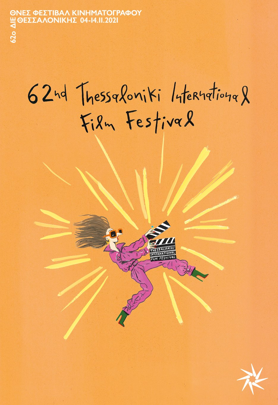 tiff62 poster