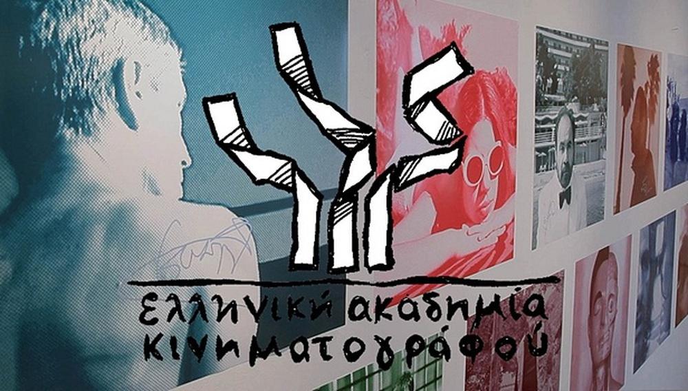 Η Ελληνική Ακαδημία Κινηματογράφου για την αντικατάσταση του Αλέξη Γρίβα από τη θέση του εκπροσώπου στο Eurimages
