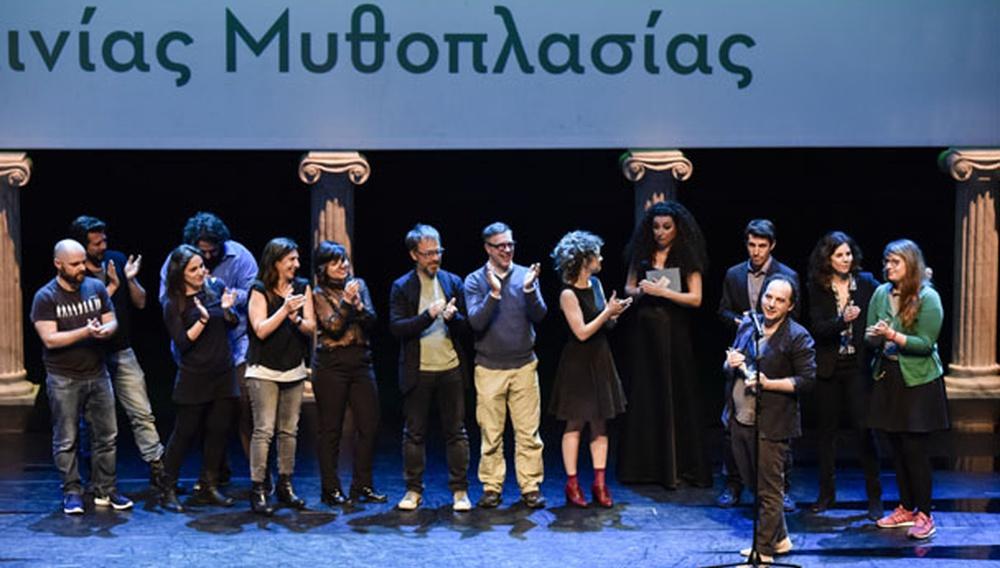 Βραβεία Ελληνικής Ακαδημίας Κινηματογράφου 2017: H απονομή με τον τρόπο του Flix