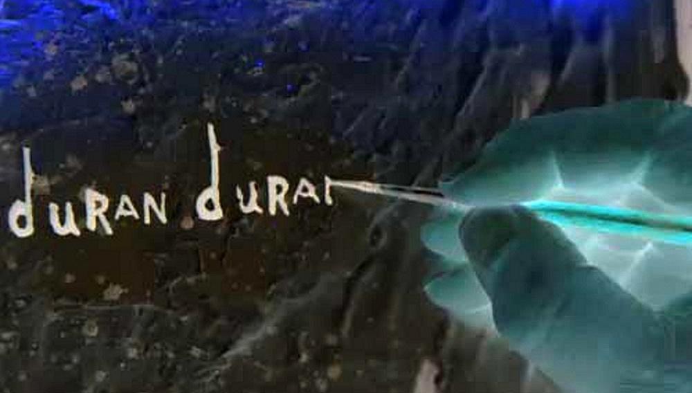 Οι Duran Duran μέσα από τα μάτια του Ντέιβιντ Λιντς