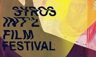 6ο Διεθνές Φεστιβάλ Κινηματογράφου Σύρου: Τελικά, «Is it real?»