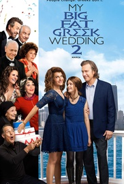 Γάμος Αλά Ελληνικά 2