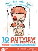 Outview Film Festival 2016