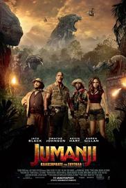 Jumanji: Καλώς Ηρθατε στη Ζούγκλα