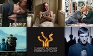 Βραβεία Ελληνικής Ακαδημίας Κινηματογράφου 2016: Οσα μάθαμε από τις φετινές υποψηφιότητες