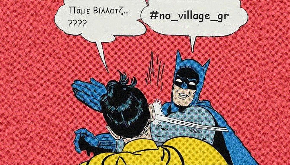 #no_village_gr  Ή, αυτή η χώρα δεν θα αλλάξει ποτέ