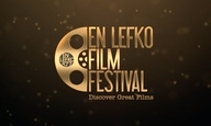 En Lefko Film Festival: Ο Απρίλης στην Αθήνα έχει το δικό του Φεστιβάλ