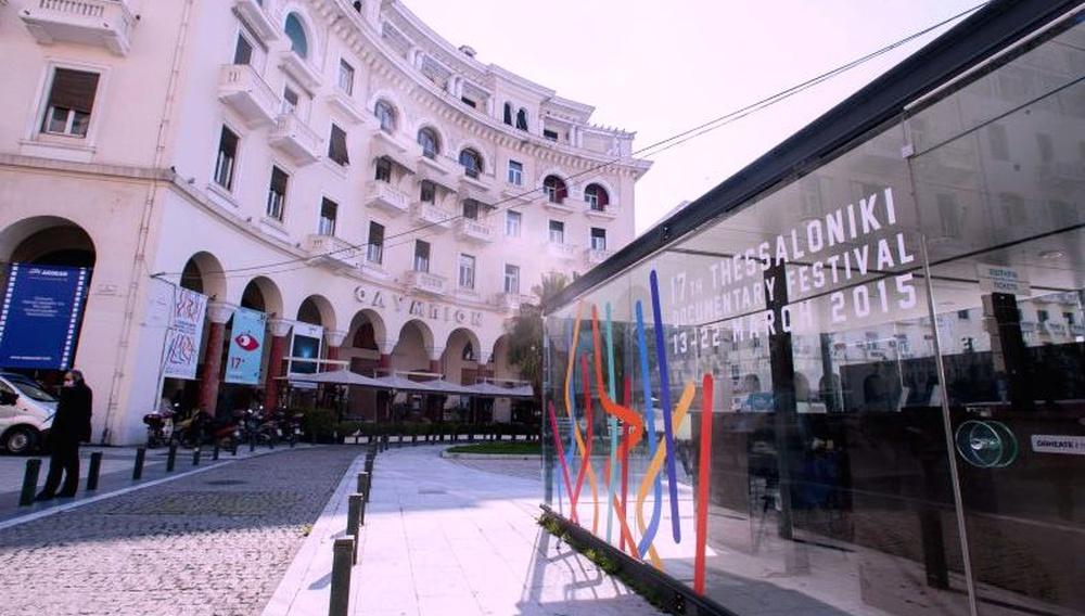 Το 17ο Φεστιβάλ Ντοκιμαντέρ Θεσσαλονίκης ξεκινάει. Το Flix είναι ήδη εκεί.