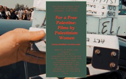 Το Another Screen προβάλλει, online και δωρεάν, ταινίες γυναικών σκηνοθετών από την Παλαιστίνη
