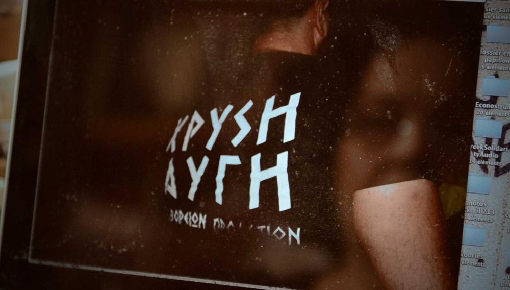 18ο Φεστιβάλ Ντοκιμαντέρ Θεσσαλονίκης: «Χρυσή Αυγή: Προσωπική Υπόθεση» ΟΛΩΝ
