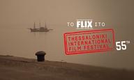 Τα πρόσωπα του 55ου Φεστιβάλ Θεσσαλονίκης στην κάμερα του Flix