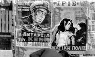 Από τα αρχεία | Καλοκαιρινοί Κινηματογράφοι: τα χαλίκια έγιναν λάσπες...