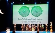 Τα Βραβεία Ιρις 2017 της Ελληνικής Ακαδημίας Κινηματογράφου «πήραν χρώμα»  από το «Suntan»