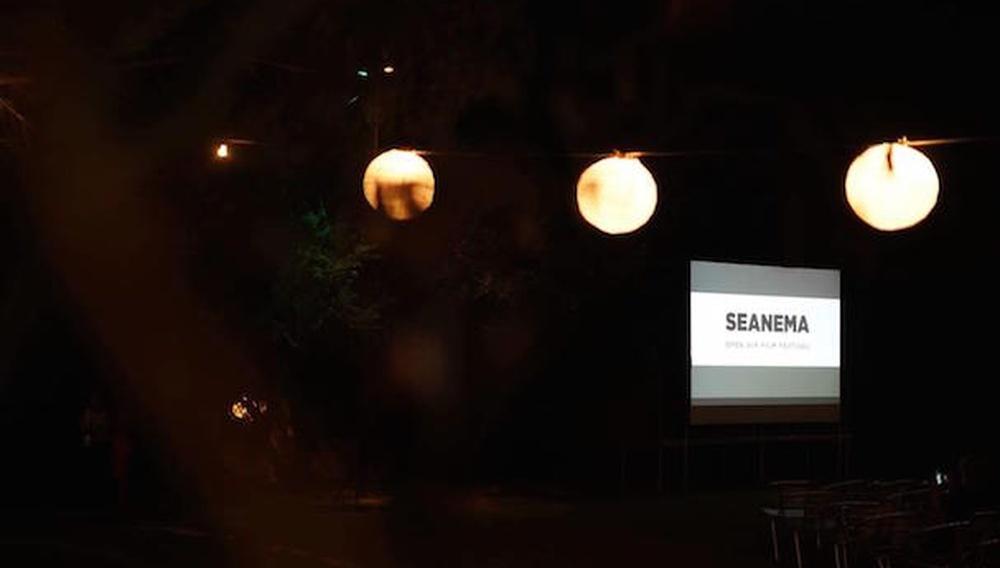 SeaNema Open Air Film Festival 2018: 3η μέρα στην Κεφαλονιά, του Θεού τη χώρα