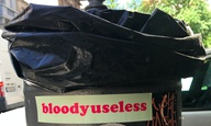 #bloodyuseless: Είμαστε άχρηστοι;