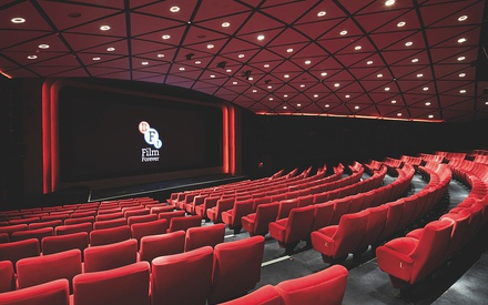 Oscars 2021: Η τελετή απονομής για τους Αγγλους υποψηφίους στο BFI Southbank Theater