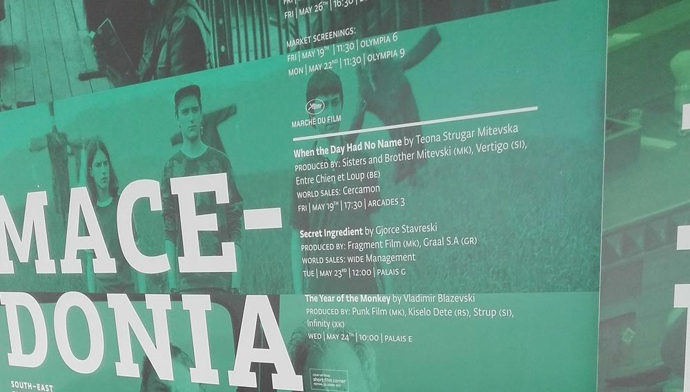 Περί... Μακεδονίας και (ουδόλως κινηματογραφικής) περηφάνιας