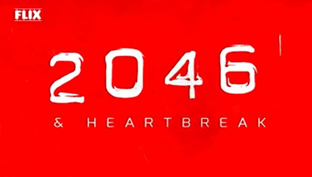 2046 & HEARTBREAK: Ενα καλιφορνέζικο όνειρο του Νίκου Πάστρα με εικόνες και ήχους του Γουονγκ Καρ Γουάι