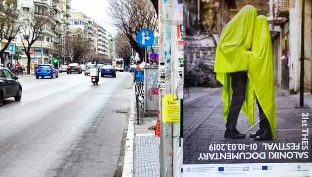 21 (τουλάχιστον) λόγοι για να βρεθείτε στο 21ο Φεστιβάλ Ντοκιμαντέρ Θεσσσαλονίκης