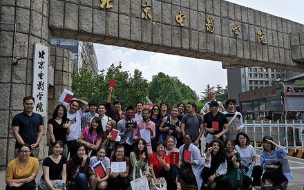 Η Ακαδημία Κινηματογράφου του Πεκίνου έχει ηθικά προαπαιτούμενα