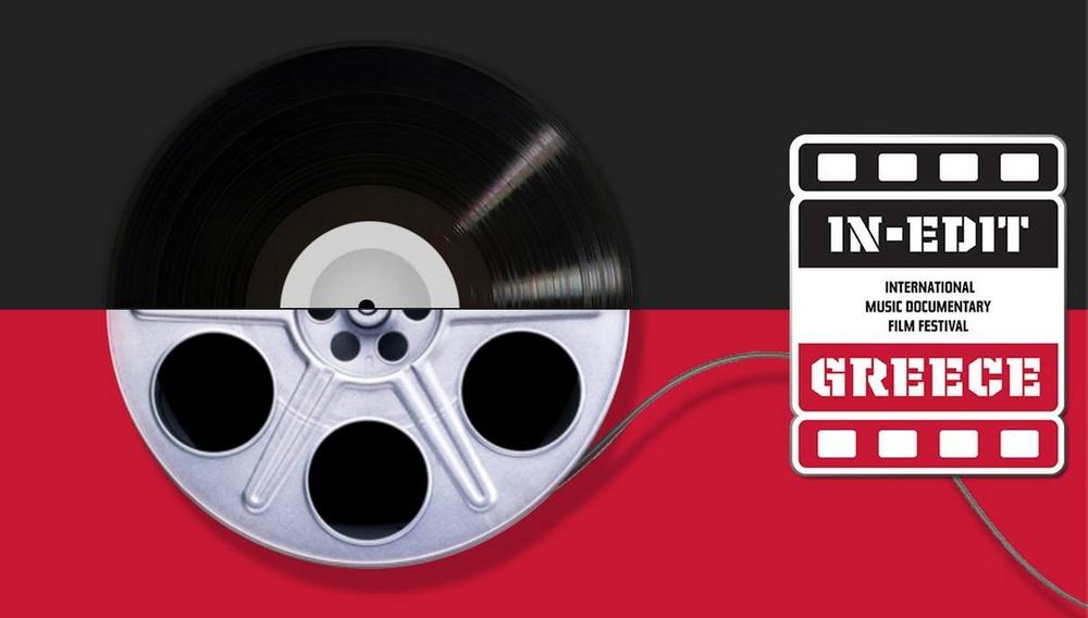 IN-EDIT Greece: Η Αθήνα αποκτά το δικό της Φεστιβάλ Μουσικών Ντοκιμαντέρ